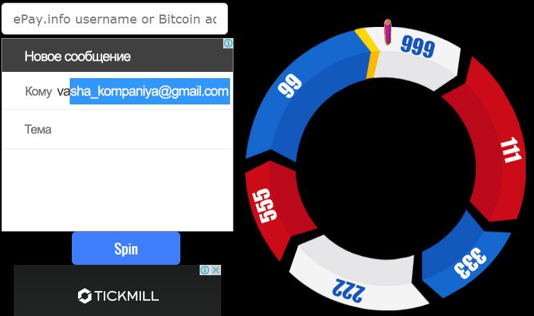 free bitcoin org