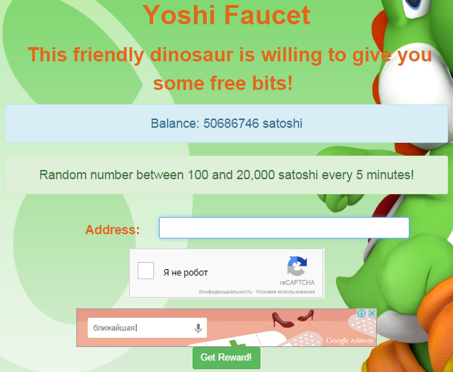 http yoshifaucet com