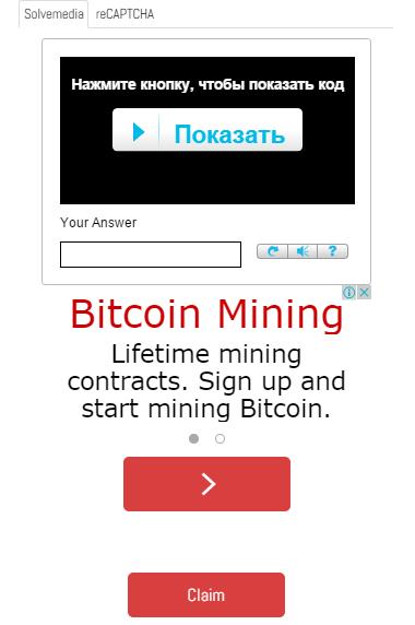 bitcoinfree net