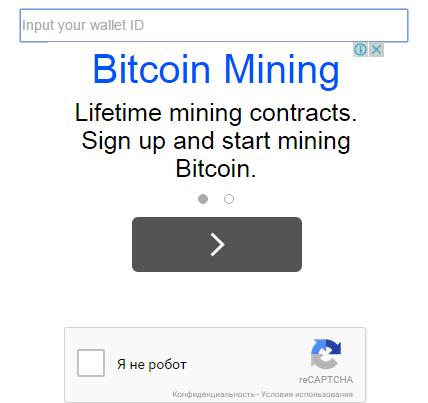 bitcoin best faucet eu