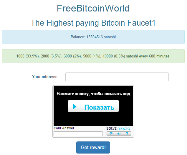 freebitcoinworld