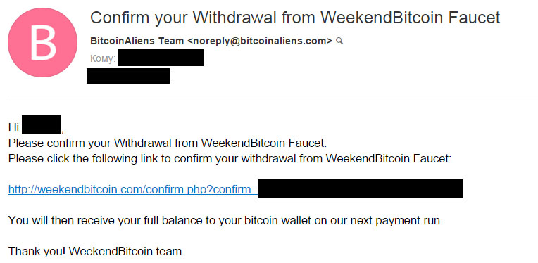 weekendbitcoin вывод средств