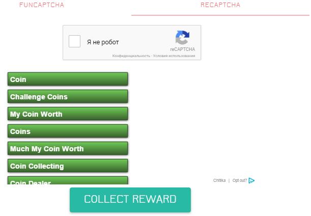 robot-coin-reward