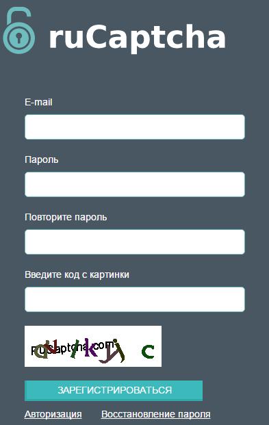 rucaptcha com