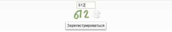 сайт seo fast