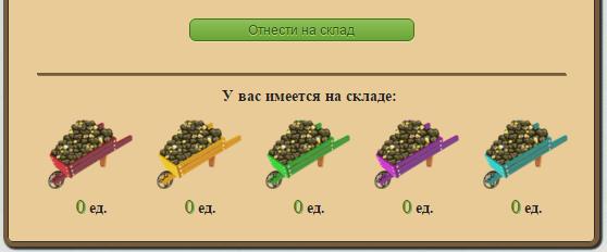 golden mines игра