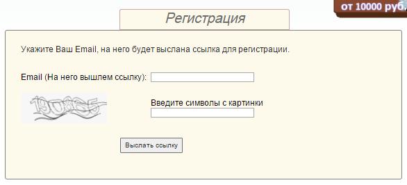 money-birds-registration