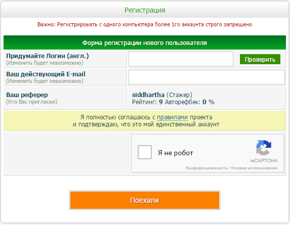 profitcentr register