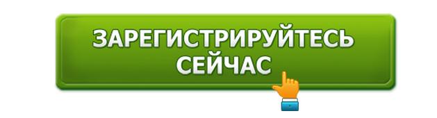 Регистрация на vtope