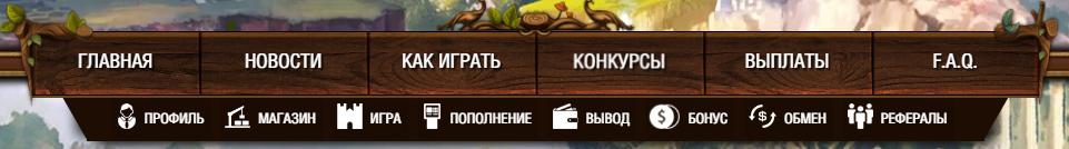 игра elven gold