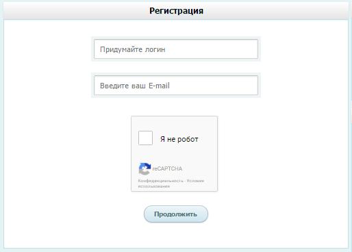 wmrfast регистрация без реферера